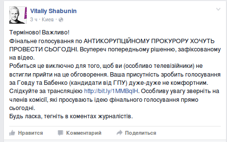 Screenshot - 26.11.2015 - 14:56:08