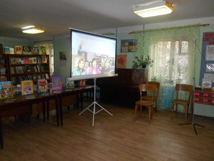 У Дитячій центральній бібліотеці Слов'янська прошла скайп-зустріч із Луцькими школярами (фото) - фото 2