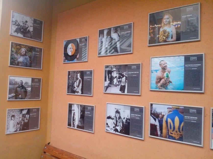 Ужгород живе без стереотипів (фото) - фото 1