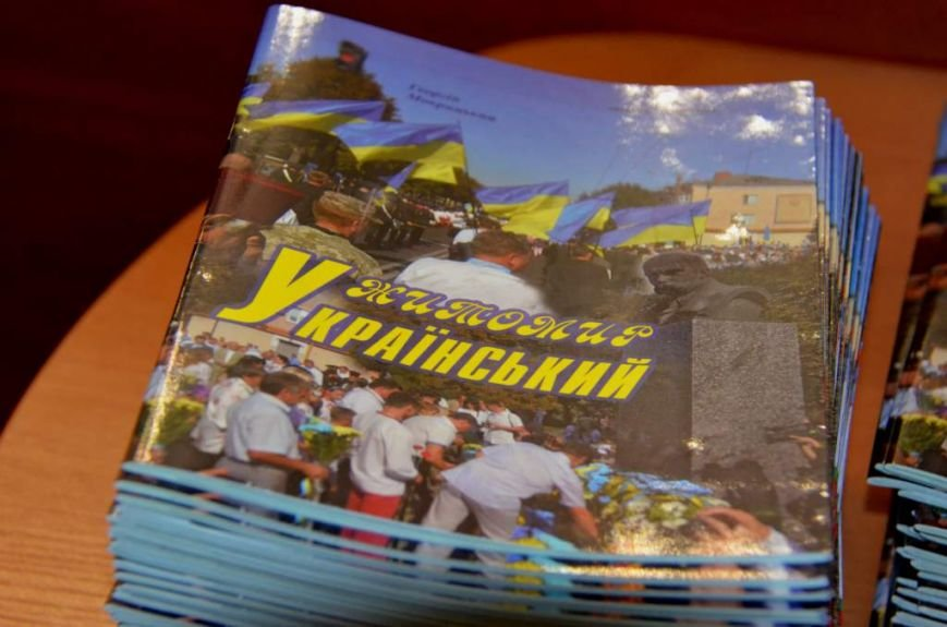 У Житомирі відбувся випуск «Школи місцевого самоврядування», фото-5