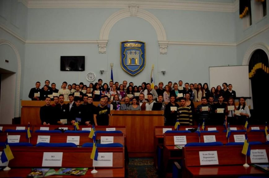 У Житомирі відбувся випуск «Школи місцевого самоврядування», фото-4