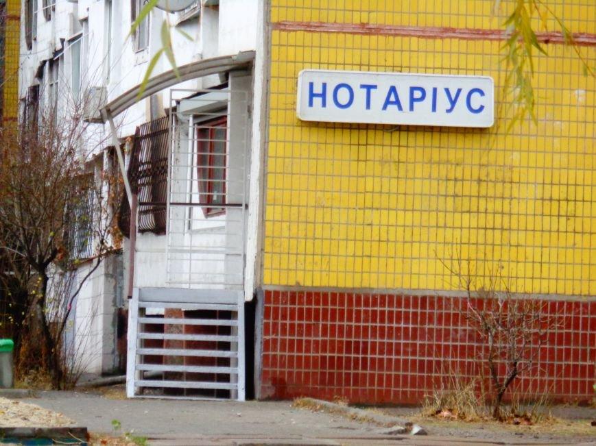 Насколько Днепропетровск приспособлен для людей с ограниченными возможностями? (ФОТО) (фото) - фото 3