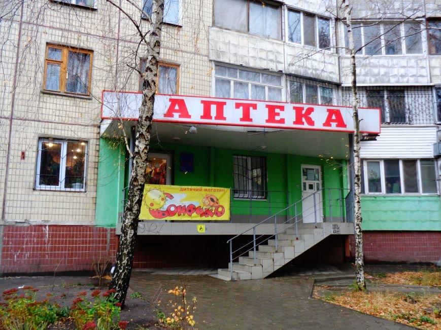 Насколько Днепропетровск приспособлен для людей с ограниченными возможностями? (ФОТО) (фото) - фото 13