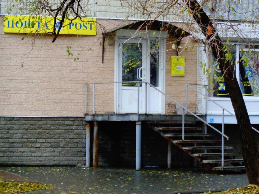 Насколько Днепропетровск приспособлен для людей с ограниченными возможностями? (ФОТО) (фото) - фото 2