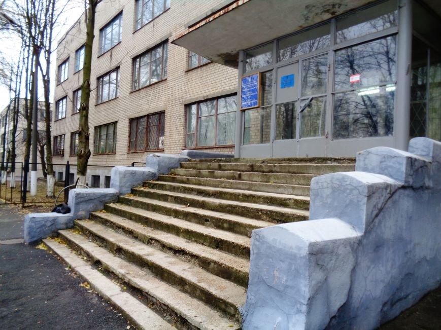 Насколько Днепропетровск приспособлен для людей с ограниченными возможностями? (ФОТО) (фото) - фото 10