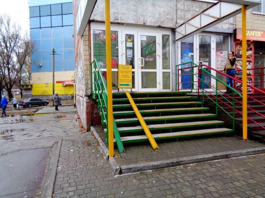 Насколько Днепропетровск приспособлен для людей с ограниченными возможностями? (ФОТО) (фото) - фото 12