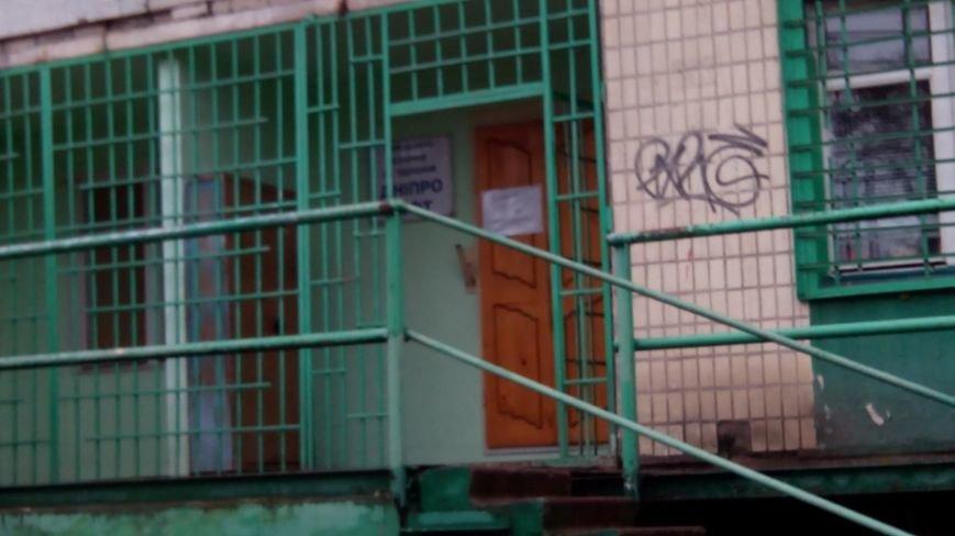 Ограниченные возможности: Днепропетровск не приспособлен для людей с особыми потребностями (ФОТО), фото-5