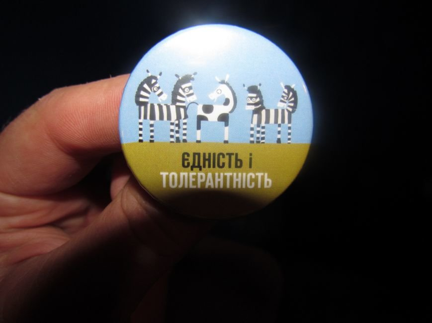 Мариупольских детей  учили толерантности на Всеукраинском фестивале (ФОТО), фото-2
