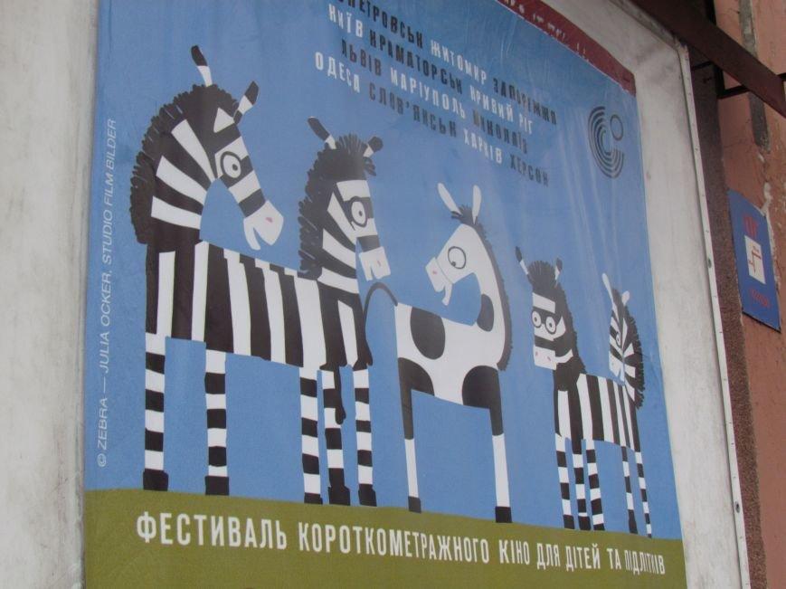 Мариупольских детей  учили толерантности на Всеукраинском фестивале (ФОТО), фото-1