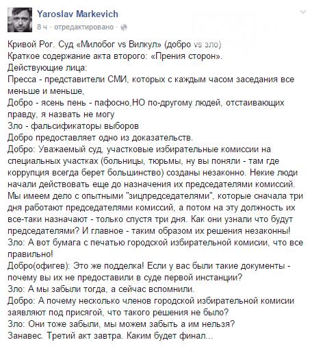 В Кривом Роге: «заминировали» админздания, допрашивали членов горизбиркома, а нардеп предложил перевыборы мэра (фото) - фото 1