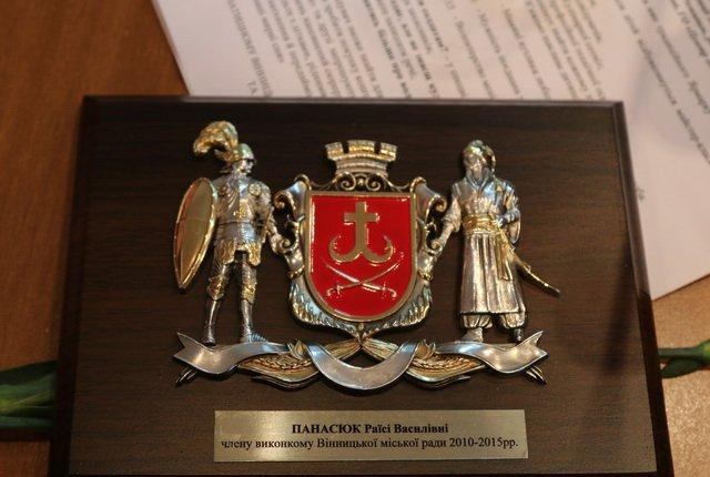 Останній виконком міськради 6-го скликання: «іменний» герб Вінниці передали і для Гройсмана, фото-1