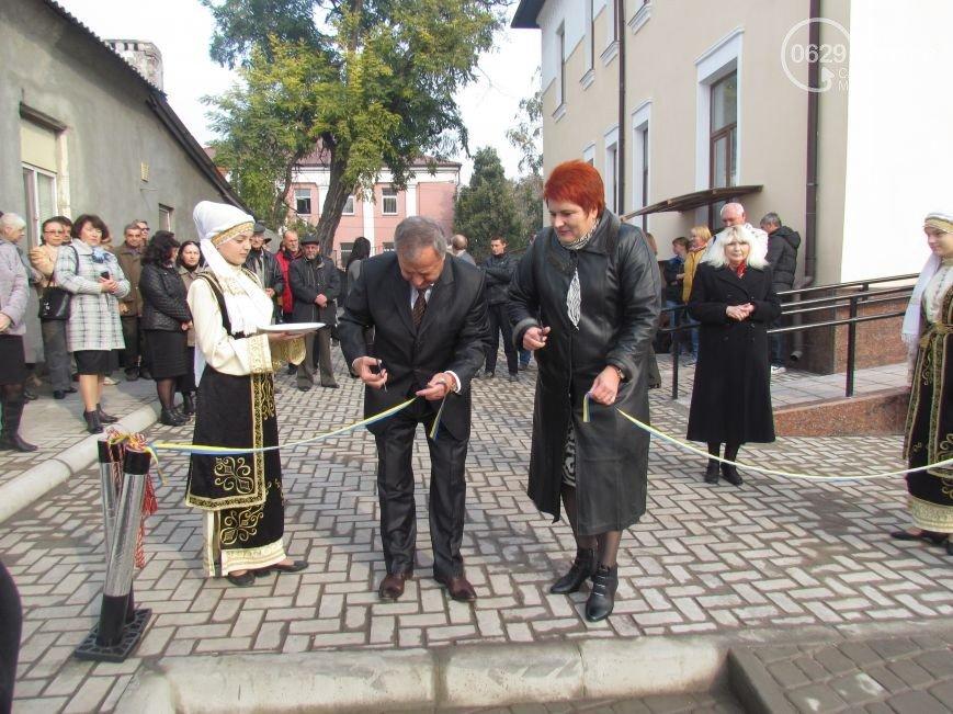 Директор краеведческого музея  сегодня получила обещанное звание (фото) - фото 1