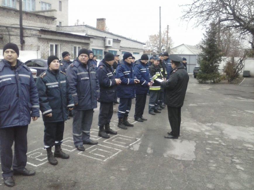 Павлоградские спасатели повышали оперативное мастерство. (ФОТО) (фото) - фото 1