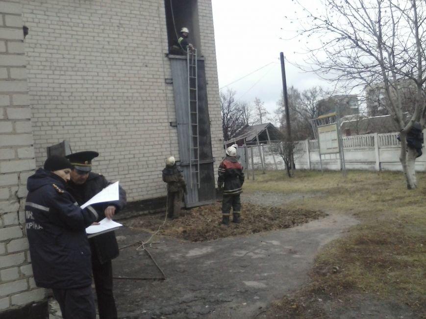 Павлоградские спасатели повышали оперативное мастерство. (ФОТО) (фото) - фото 2