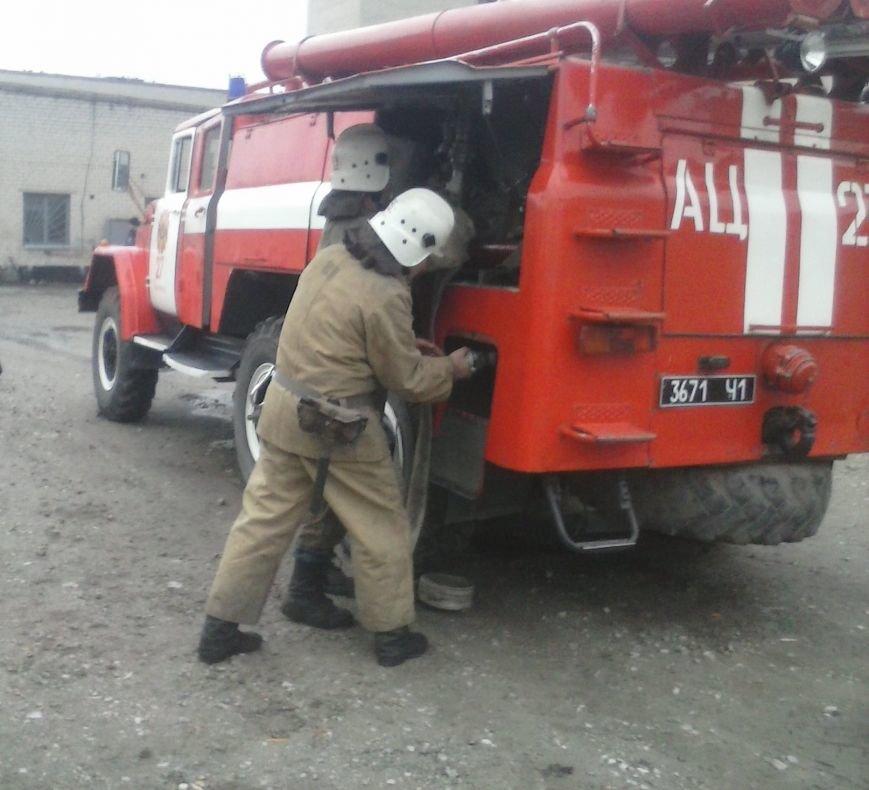 Павлоградские спасатели повышали оперативное мастерство. (ФОТО) (фото) - фото 3