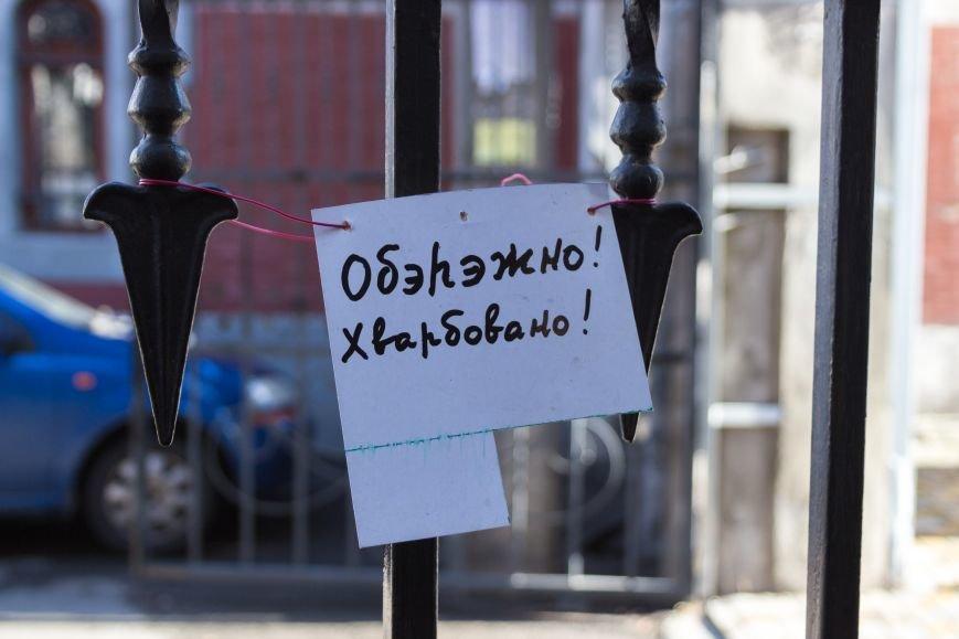 59894c5d19209a78634771137f3c8420 Колоритная Одесса: двор на Пироговской