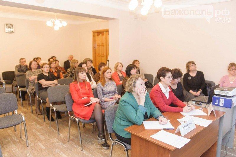 В Полевском обсудили проект бюджета на 2016 год (фото) - фото 1