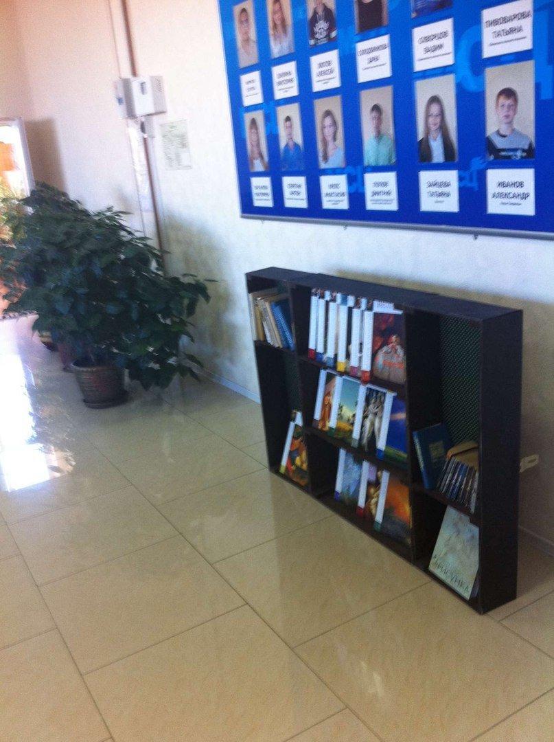 Проект «Счастливые книги» (фото) - фото 1