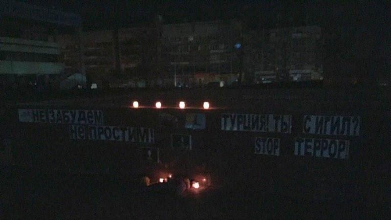 Сегодня в центре Симферополя пройдет акция против политики Турции под лозунгом «Удар в спину!» (ФОТО), фото-1