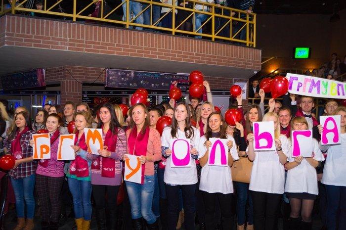 В Гродно прошёл областной этап «Студента года-2015» Фоторепортаж (фото) - фото 8