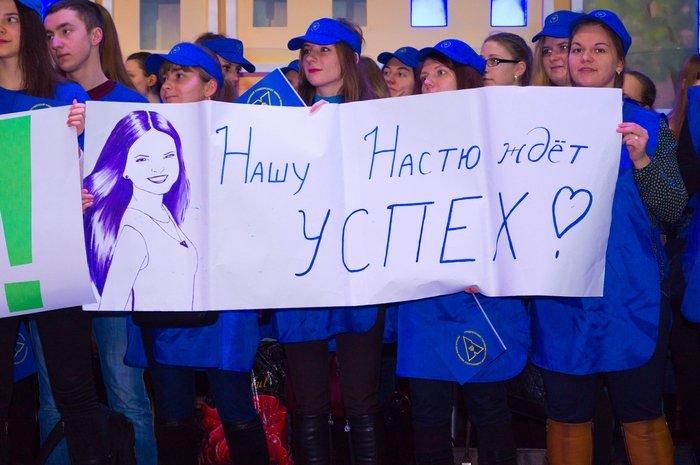 В Гродно прошёл областной этап «Студента года-2015» Фоторепортаж (фото) - фото 5