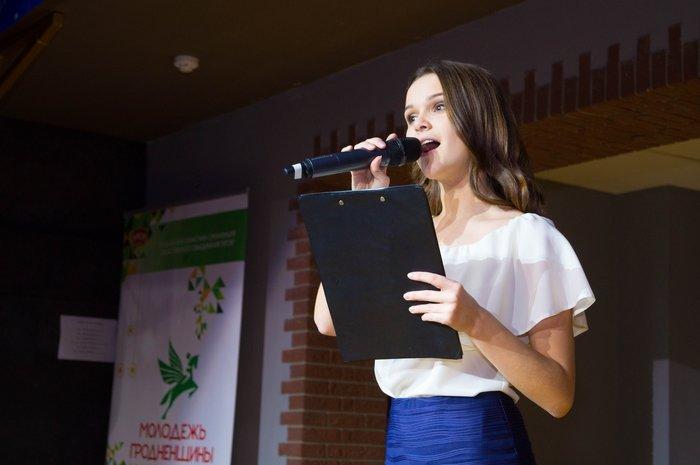 В Гродно прошёл областной этап «Студента года-2015» Фоторепортаж (фото) - фото 12