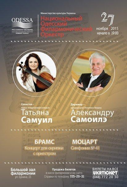 5 вариантов занимательного досуга в Одессе на сегодняшний вечер (ФОТО, ВИДЕО) (фото) - фото 3