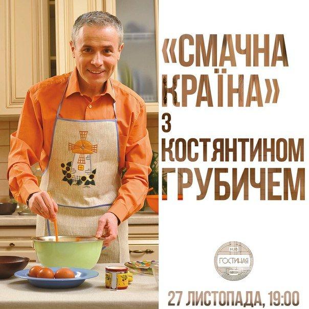 5 вариантов занимательного досуга в Одессе на сегодняшний вечер (ФОТО, ВИДЕО) (фото) - фото 1