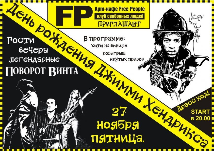 5 вариантов занимательного досуга в Одессе на сегодняшний вечер (ФОТО, ВИДЕО) (фото) - фото 5