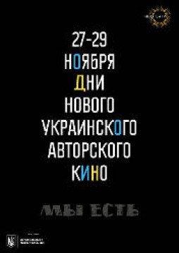 5 вариантов занимательного досуга в Одессе на сегодняшний вечер (ФОТО, ВИДЕО) (фото) - фото 2