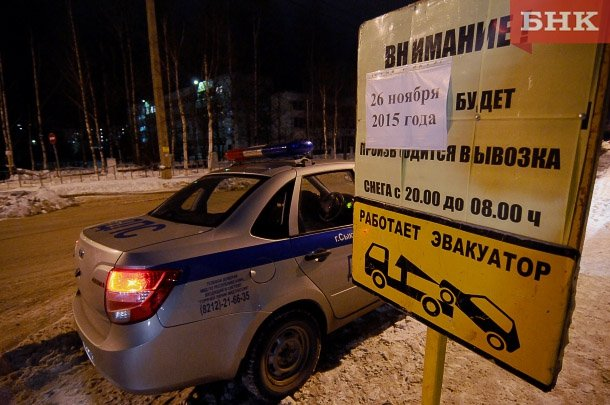 До трех тысяч кубометров снега вывозится ежедневно с улиц столицы Коми, фото-1