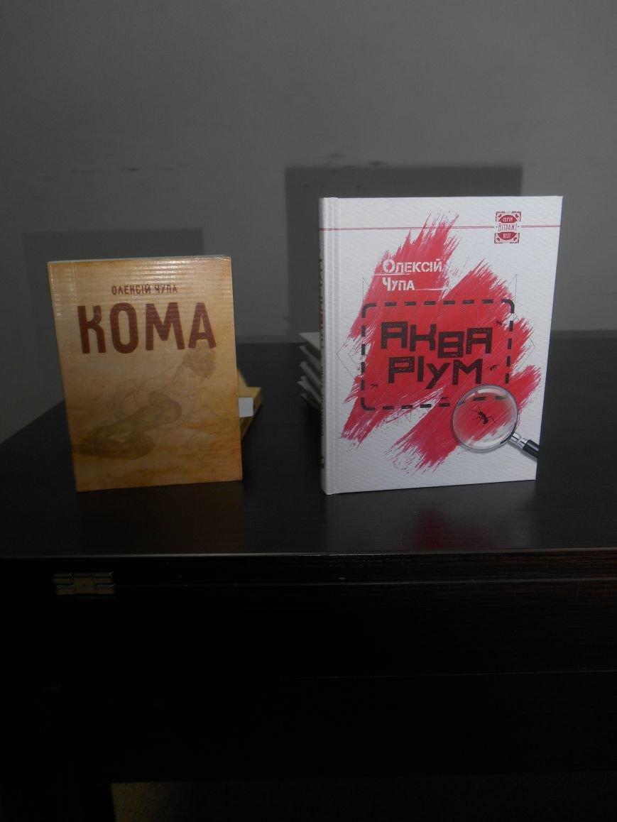 У Теплиці відбулась презентація книжок Вікторії Амеліної та Олексія Чупи (фото) - фото 5