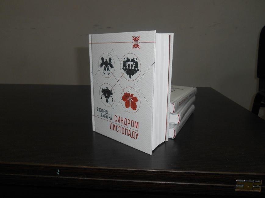 У Теплиці відбулась презентація книжок Вікторії Амеліної та Олексія Чупи (фото) - фото 4