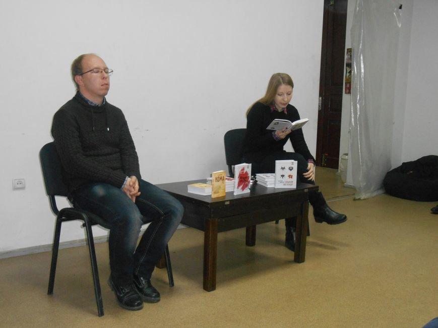 У Теплиці відбулась презентація книжок Вікторії Амеліної та Олексія Чупи (фото) - фото 2
