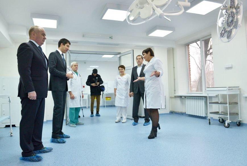 У Кіровограді відкрився опіковий центр (ФОТО) (фото) - фото 1