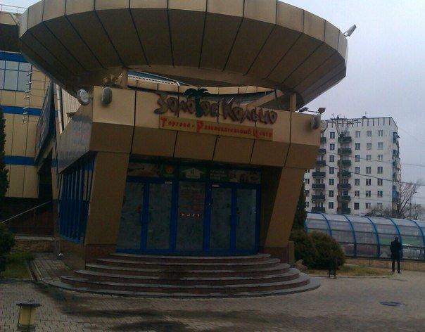 Донецк - угрюмый город и толерантный к украинской музыке (ФОТО) (фото) - фото 1