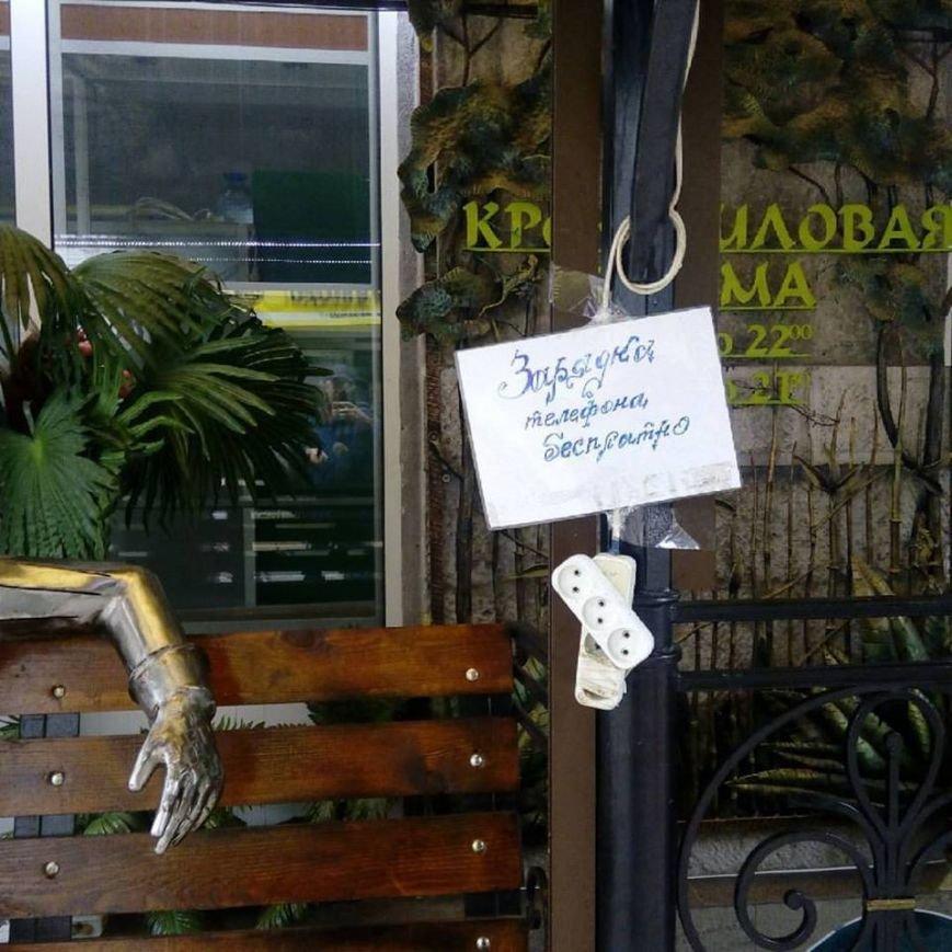 Полуостров добрых дел: как блэкаут сплотил крымчан (ФОТО) (фото) - фото 9