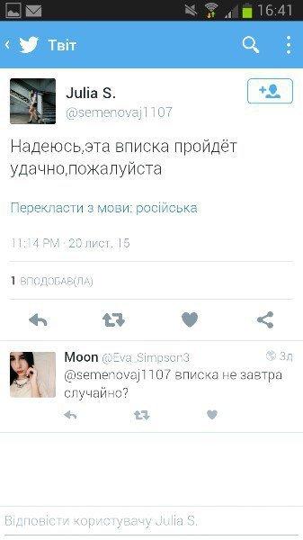 В Николаеве толпа школьников-насильников поиздевались над девочкой и выложили видео в соцсети (ФОТО) (фото) - фото 2