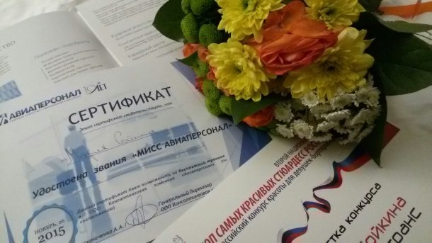 Сыктывкарка стала финалисткой конкурса «ТОП самых красивых стюардесс России - 2015», фото-1