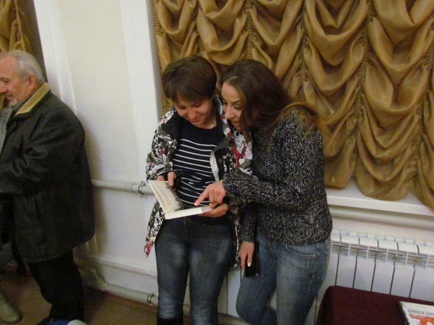 Мариупольцев угостили «Абрикосами Донбасса» (ФОТО), фото-1