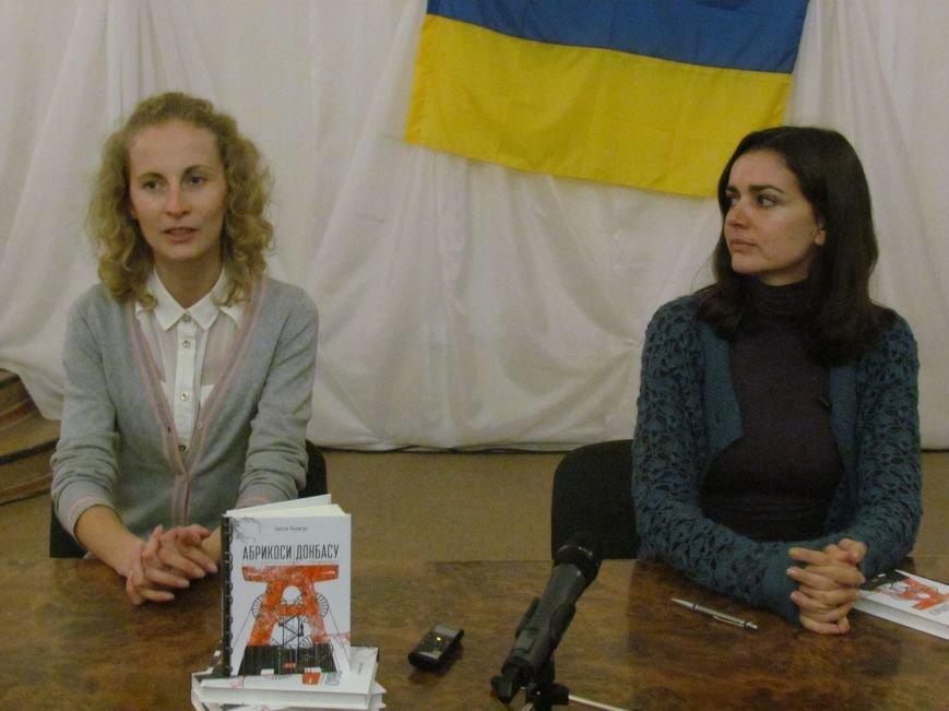 Мариупольцев угостили «Абрикосами Донбасса» (ФОТО), фото-3