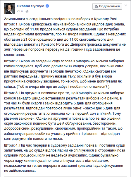 Screenshot - 27.11.2015 - 13:19:53