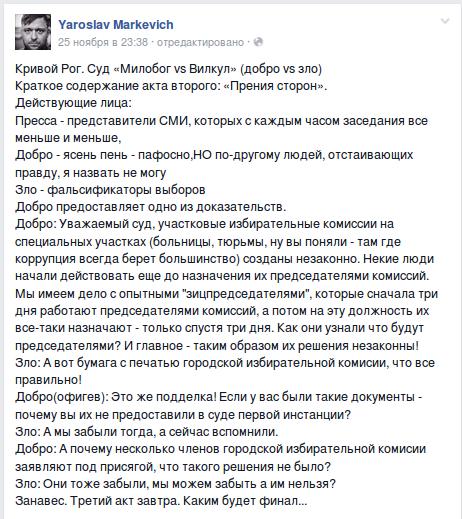 Screenshot - 27.11.2015 - 13:45:25