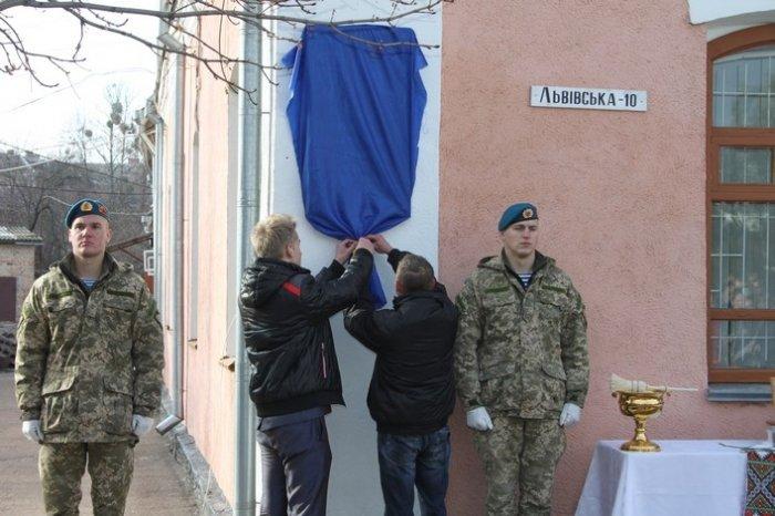 У Житомирі відкрили меморіальні дошки ще двом загиблим Героям (фото) - фото 1