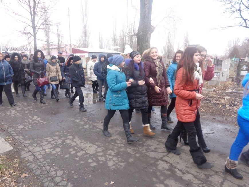 «Пам'ять народу – найдостовірніше джерело»: в Красноармейске прошел митинг-реквием памяти жертв беспощадного Голодомора (фото) - фото 1
