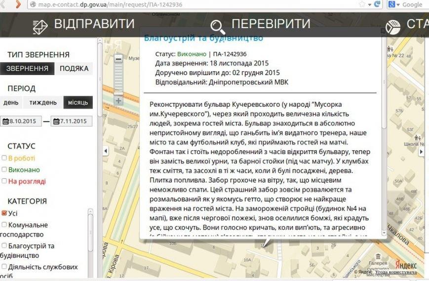 Cтройка на бул.Кучеревского: бомжи снова не дают покоя жителям, власть не реагирует (ФОТО) (фото) - фото 1