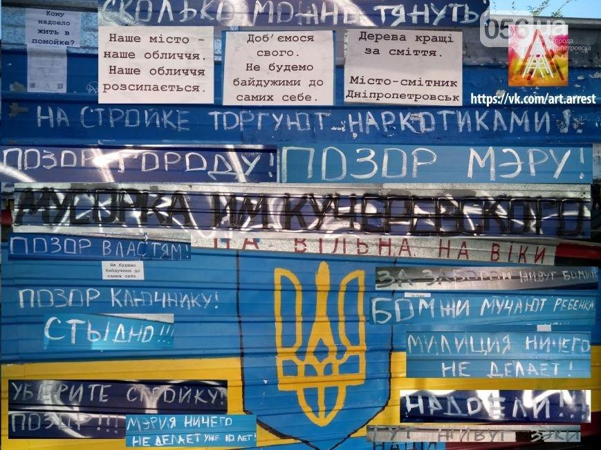 Cтройка на бул.Кучеревского: бомжи снова не дают покоя жителям, власть не реагирует (ФОТО) (фото) - фото 4
