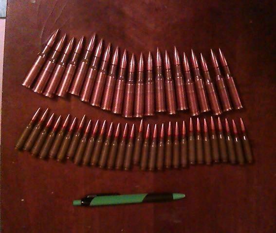 Ранее судимый криворожанин хранил боеприпасы для друга, сидящего в тюрьме (фото) - фото 2