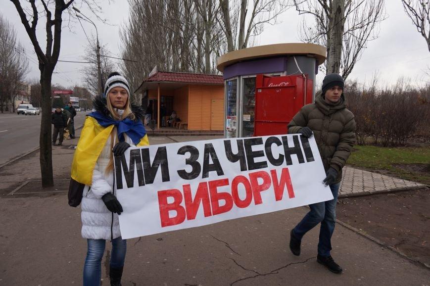 Студенты Криворожского педагогического института вышли на митинг «За честные выборы» (ФОТО) (фото) - фото 4