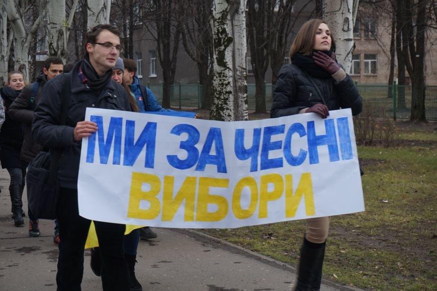 Студенты Криворожского педагогического института вышли на митинг «За честные выборы» (ФОТО) (фото) - фото 2